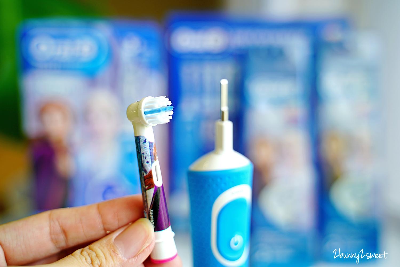 2021-0619-Oral B 電動牙刷-07.jpg