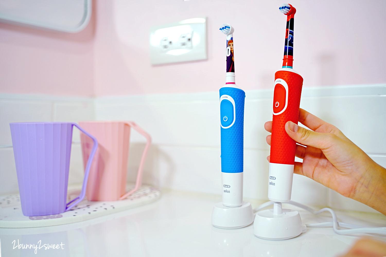 2021-0619-Oral B 電動牙刷-22.jpg