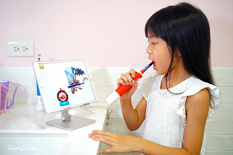 2021-0619-Oral B 電動牙刷-19.jpg