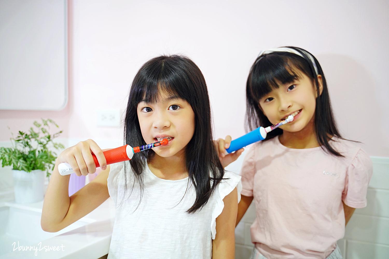 2021-0619-Oral B 電動牙刷-25.jpg