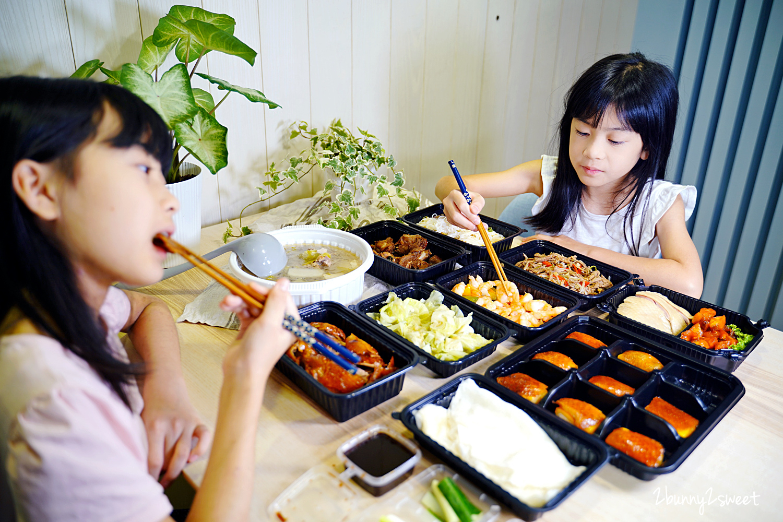 2021-0622-福華江南春豪享烤鴨合菜-16.jpg