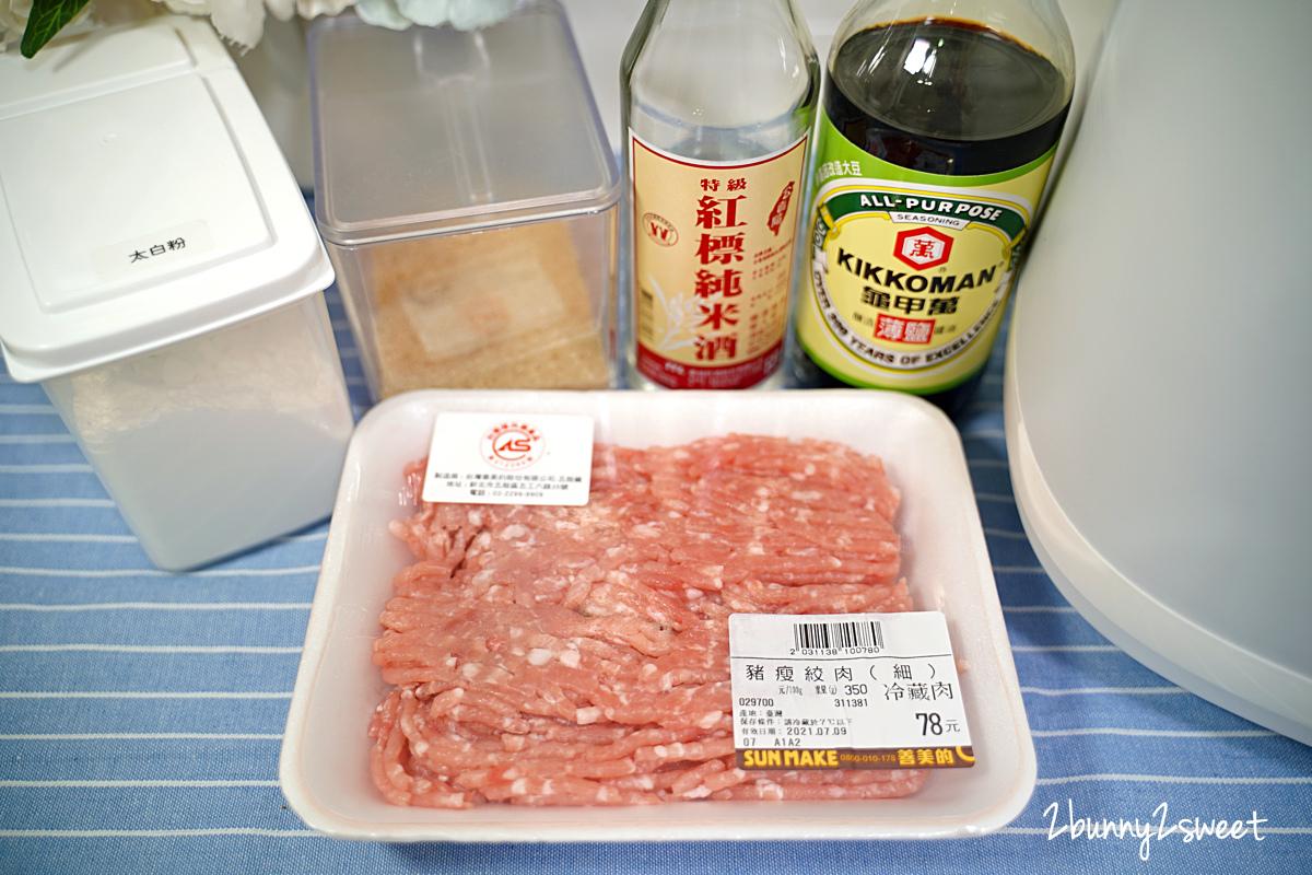 2021-0708-醬油蒸絞肉-02.jpg