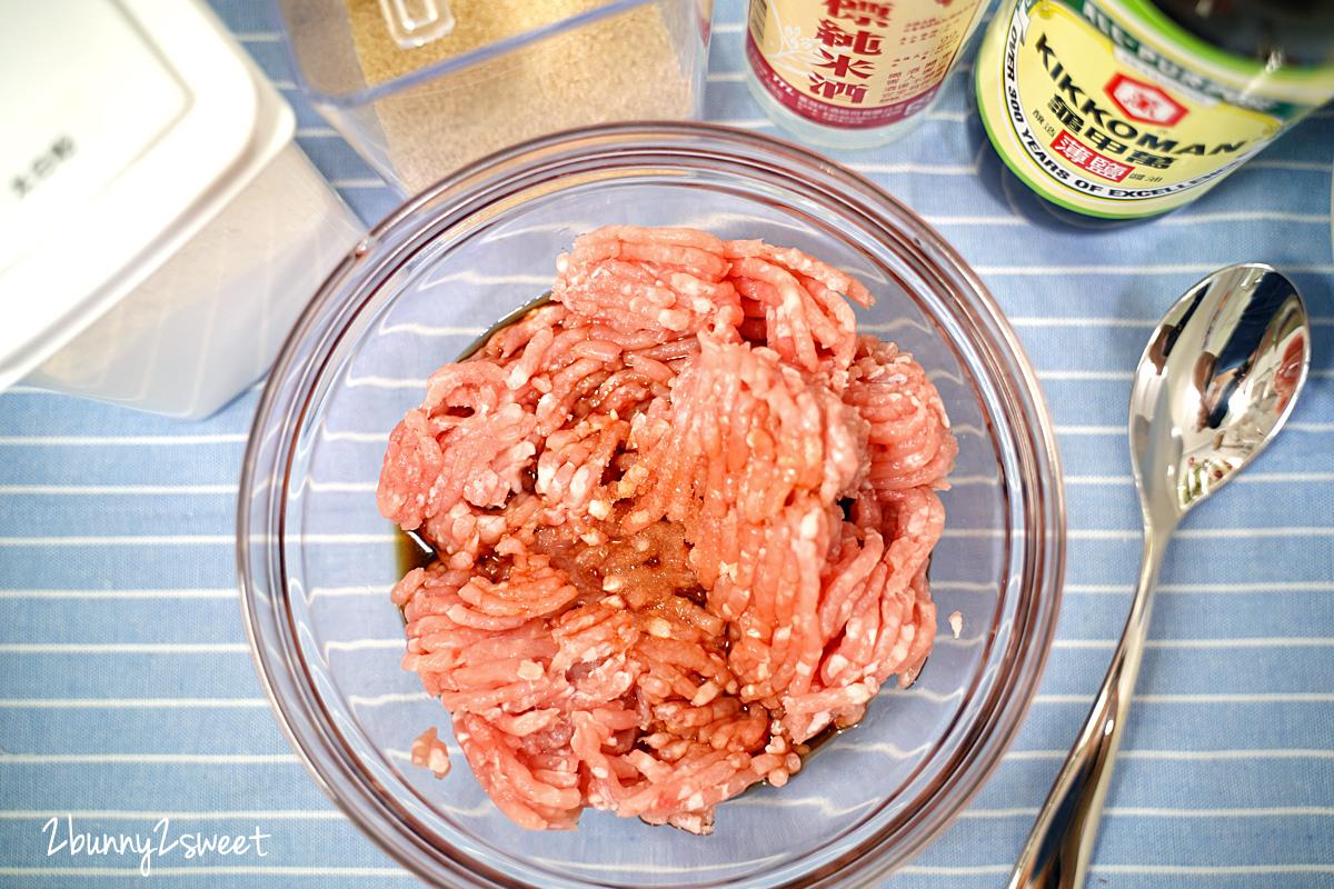 2021-0708-醬油蒸絞肉-03.jpg