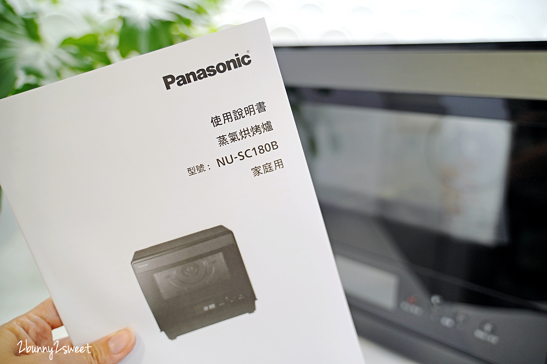 2021-0713-Panasonic 蒸氣烘烤爐-06.jpg