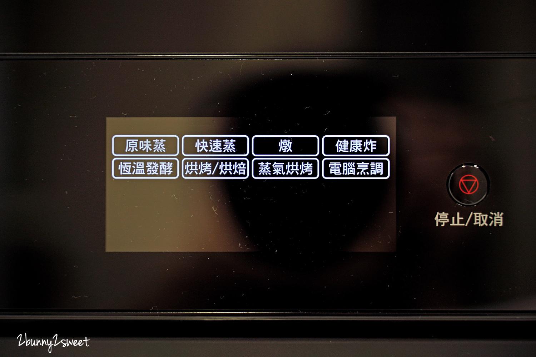 2021-0713-Panasonic 蒸氣烘烤爐-13.jpg