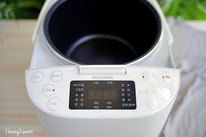 2021-0705-Richmore舒肥萬用鍋-02.jpg