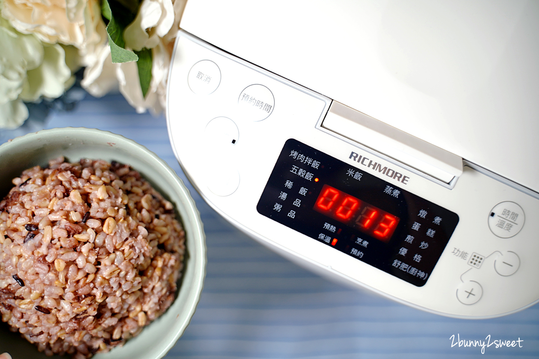 2021-0705-Richmore舒肥萬用鍋-14.jpg