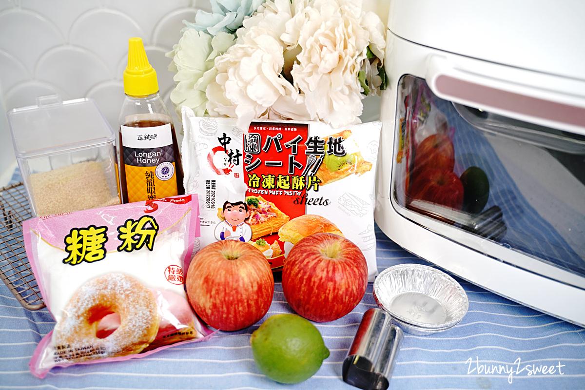 2021-0723-酥皮玫瑰蘋果派-05.jpg