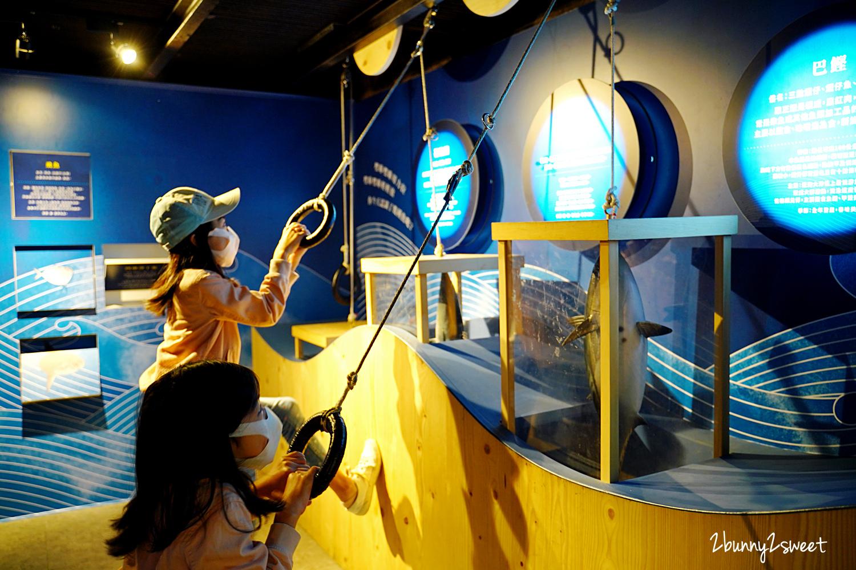 2021-0122-七星柴魚博物館-03.jpg