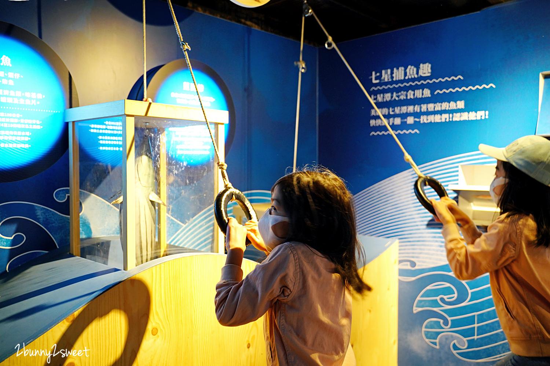 2021-0122-七星柴魚博物館-04.jpg