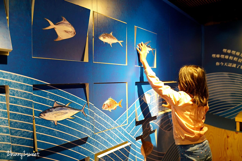 2021-0122-七星柴魚博物館-05.jpg