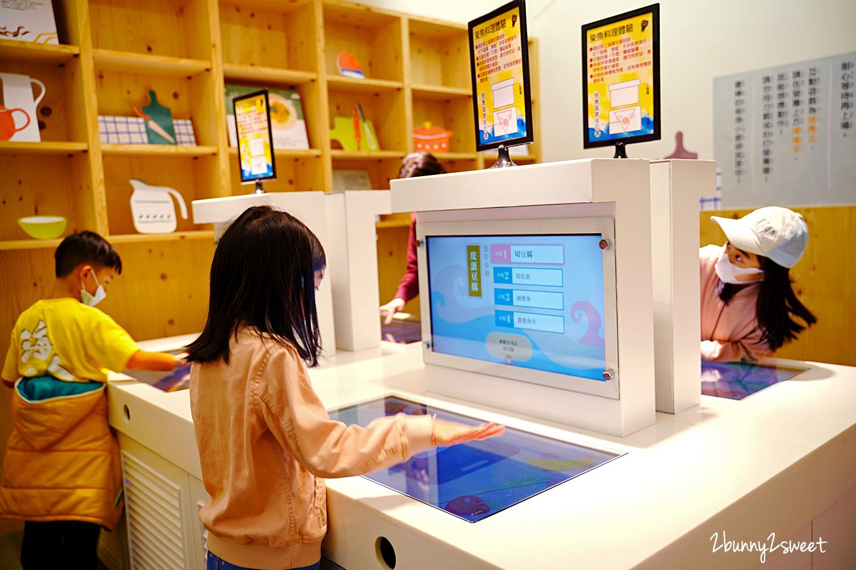2021-0122-七星柴魚博物館-07.jpg