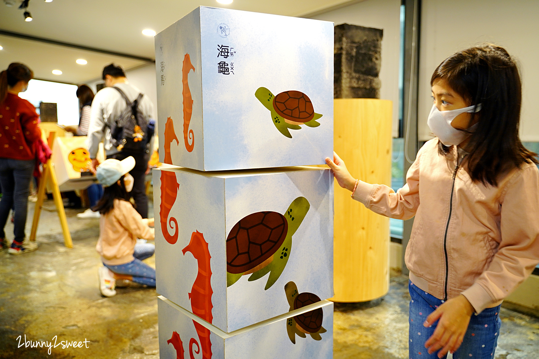 2021-0122-七星柴魚博物館-09.jpg