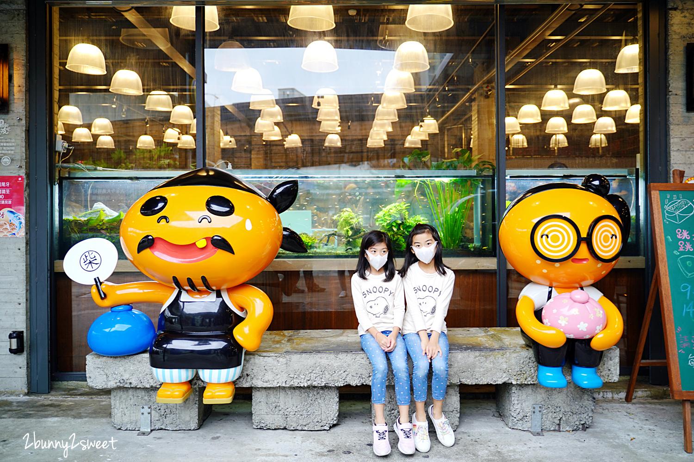 2021-0122-七星柴魚博物館-21.jpg