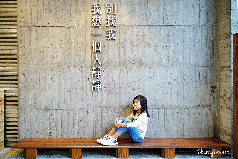 2021-0122-七星柴魚博物館-24.jpg