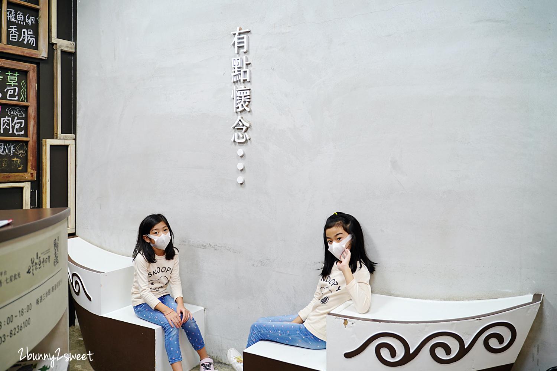 2021-0122-七星柴魚博物館-22.jpg