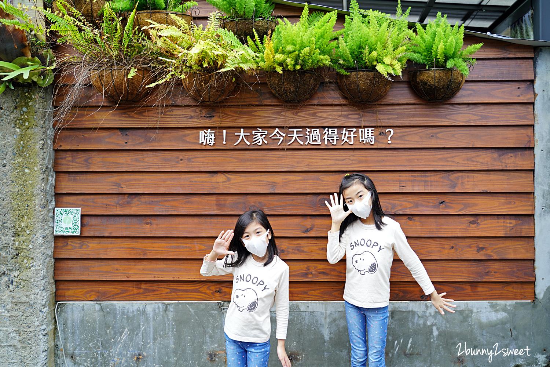 2021-0122-七星柴魚博物館-26.jpg