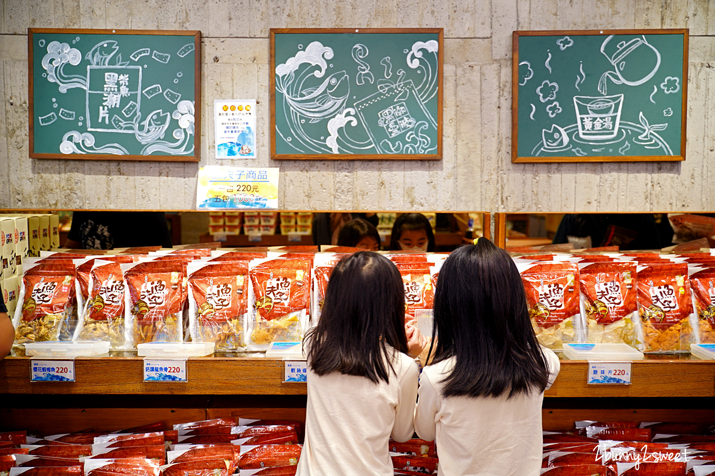2021-0122-七星柴魚博物館-25.jpg