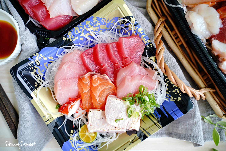 2021-0806-丼賞和食-03.jpg