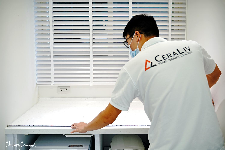 2021-0807-CeraLiv 專業居家鍍膜-13.jpg
