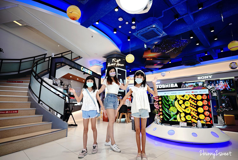 2021-0826-全國電子-01.jpg