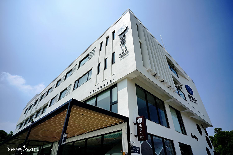 2021-0828-想窩11餐旅館-01.jpg