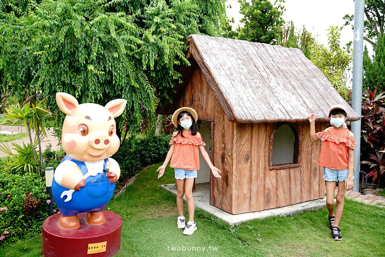 2021-0830-三隻小豬觀光農場-22.jpg