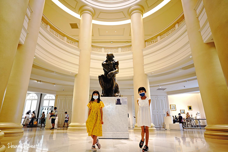 2021-0829-奇美博物館-18.jpg