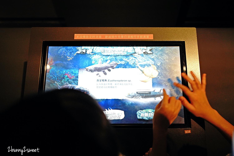 2021-0829-奇美博物館-14.jpg