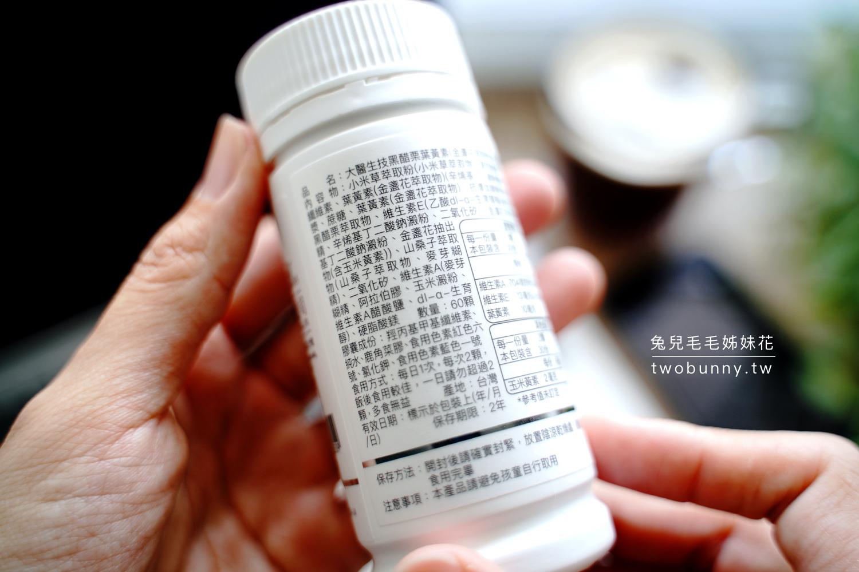 2021-0920-大醫生技葉黃素-06.jpg
