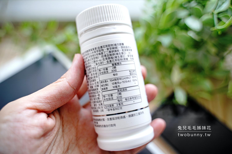 2021-0920-大醫生技葉黃素-12.jpg
