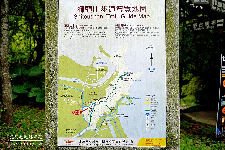 2021-1002-獅頭山公園步道-02.jpg