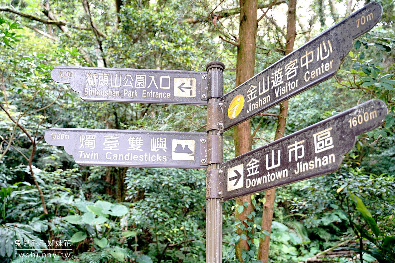 2021-1002-獅頭山公園步道-03.jpg