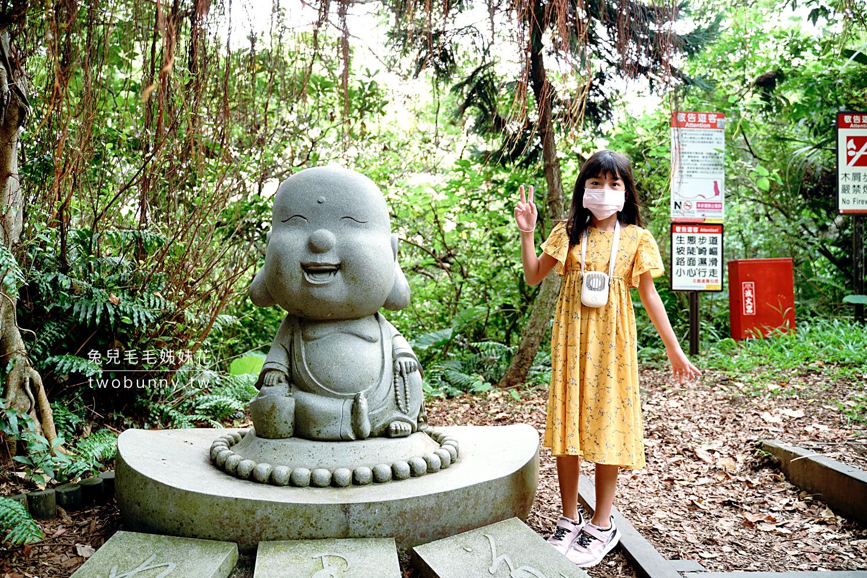 2021-1002-獅頭山公園步道-04.jpg