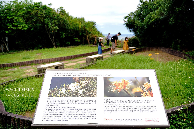 2021-1002-獅頭山公園步道-13.jpg