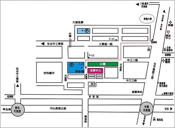 台中世貿中心地圖.jpg
