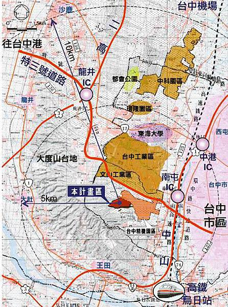 臺中精機園區地理位置圖.jpg