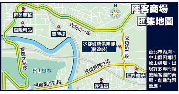 陸客商場匯集地圖-201110.jpg