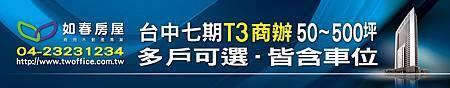 蘋果T3-20111025.jpg