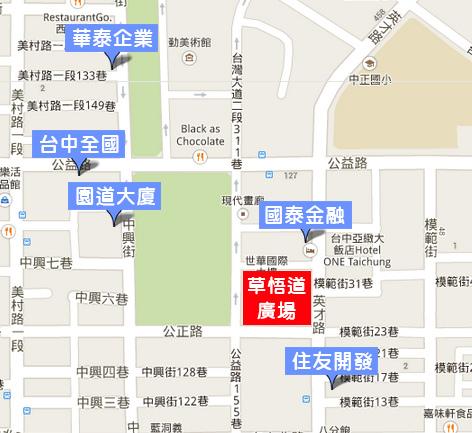 草悟道廣場 - 周邊商辦地圖