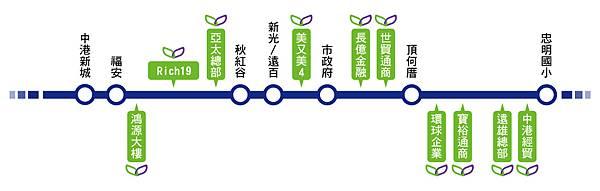 BRT 站點與商辦-02