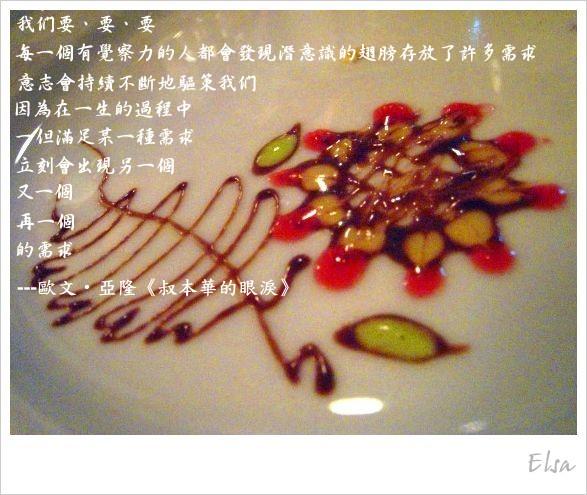 照片 001.jpg