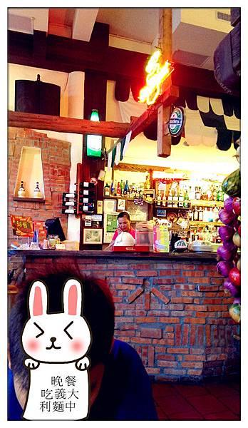 AMY餐廳