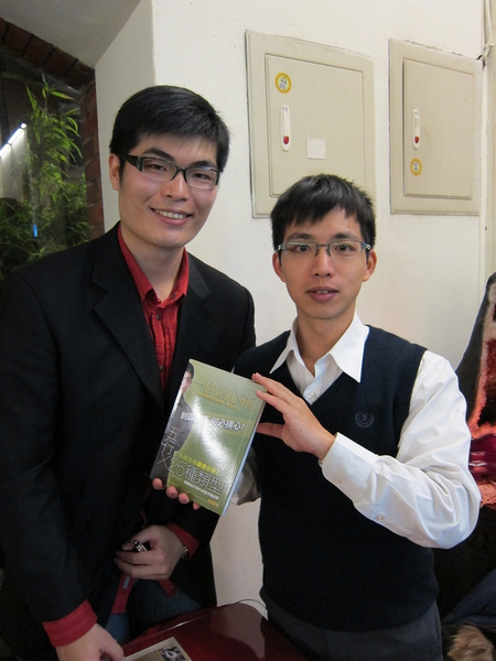 14efc2ec68b7e2-20111221益讀俱樂部-一秒讀心術066_jpg.jpg