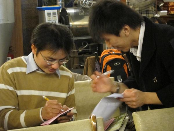 14efc2ec8dcd04-20111221益讀俱樂部-一秒讀心術067_jpg.jpg