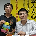 14efb25dd2f4fc-20111118益讀俱樂部-聲財有道102_jpg.jpg