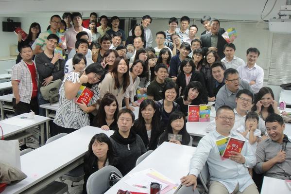 14efb25fc18899-20111118益讀俱樂部-聲財有道163_jpg.jpg