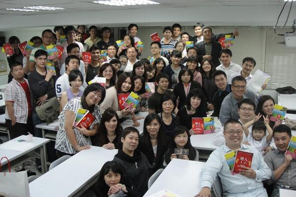 14efb25f1c93f8-20111118益讀俱樂部-聲財有道158_jpg.jpg
