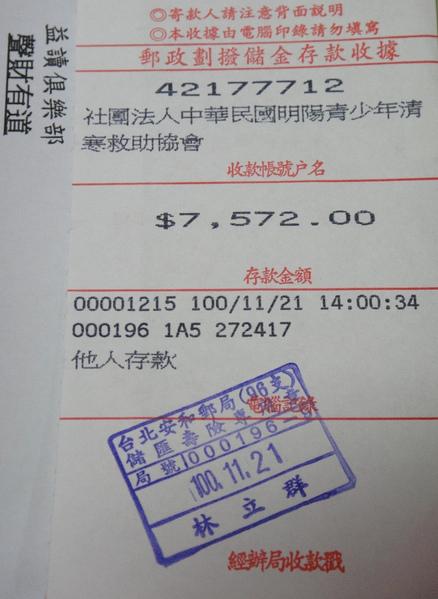 14efb2611a1e1d-聲財有道_jpg.jpg