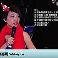 林惠妮-1
